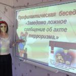 sosh_2g.karachaevska_41335918_2219782834969665_5334986915375044377_n