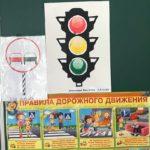 sosh_2g.karachaevska_41649193_1042357892602381_8103157600488887050_n
