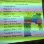 sosh_2g.karachaevska_43422331_556479968150245_6026098178188024885_n