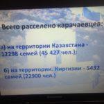 sosh_2g.karachaevska_43661785_168935724052814_5997653422921141590_n