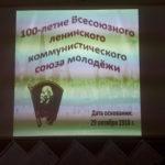 sosh_2g.karachaevska_43818056_500753040413247_3020147195277471837_n
