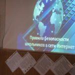 sosh_2g.karachaevska_45649821_190744438514628_2728420585890875164_n