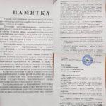 sosh_2g.karachaevska_47583936_266057420732693_3290229988846471921_n