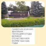 sosh_2g.karachaevska_50616247_374932646423368_4697995758729306539_n