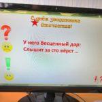 sosh_2g.karachaevska_50943481_315023592695389_7950793104590903704_n