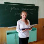 sosh_2g.karachaevska_51007602_138960783796779_5010682896797312875_n