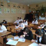 sosh_2g.karachaevska_51110732_268776897349906_5898076227691592897_n