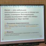 sosh_2g.karachaevska_51132337_2055043794788010_639017324800266792_n