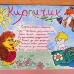 sosh_2g.karachaevska_51400287_874192629639270_829073291464912413_n