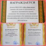 sosh_2g.karachaevska_51525983_300128524013237_2054549482642796136_n