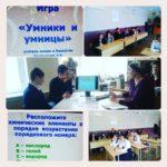 sosh_2g.karachaevska_51585817_815808288777650_7327767905686825747_n