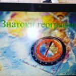 sosh_2g.karachaevska_52176015_1168373210166190_2529676469274158413_n