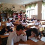 sosh_2g.karachaevska_52486764_2187986454590769_2042253333262112928_n