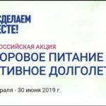 sosh_2g.karachaevska_54513234_305610560107446_1505303284473902896_n