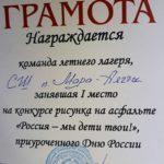 sosh_2g.karachaevska_64437247_190469058568196_2475523576155886702_n