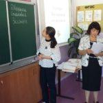 sosh_2g.karachaevska_67447479_2422570611318227_254145676196341957_n