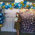 sosh2g.karachaevska_104263567_254532742307071_2470251918498822276_n