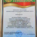sosh2g.karachaevska_120374351_1018708625221387_7253369897517580447_n
