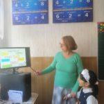 sosh2g.karachaevska_121709599_545366299622586_5958034858509827024_n