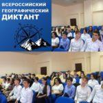 sosh2g.karachaevska_72852432_395476761398291_5788333899924724949_n