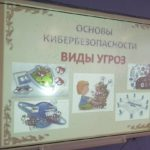 sosh2g.karachaevska_75306160_295302184711498_7715011081841687095_n