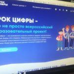 sosh2g.karachaevska_75487939_2450240828626483_8066758469479154577_n