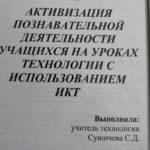 sosh2g.karachaevska_79644798_644457666318471_7457777667395327250_n
