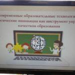 sosh2g.karachaevska_123146535_1247064312316513_623980850007252567_n
