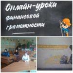 sosh2g.karachaevska_126099373_285061156225176_275397879771300779_n